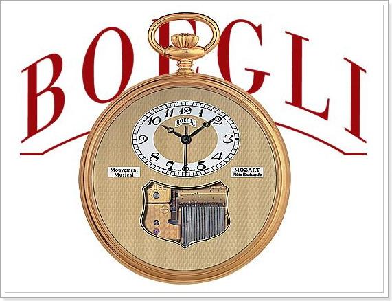 Часы с мелодией карманые