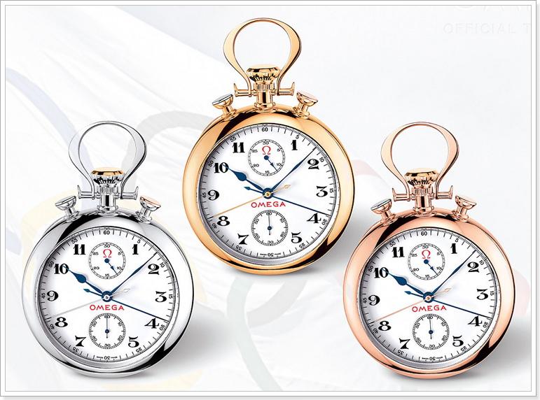Карманные золотые часы 1932года