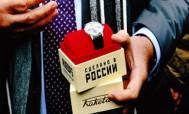 часы российского производства