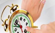 часы с будильником наручные