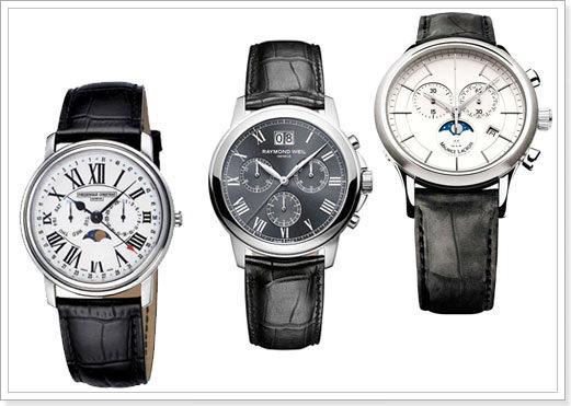 Классические наручные кварцевые часы