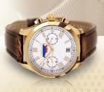 наручные часы российские