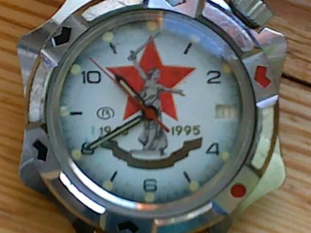 Командирские часы СССР