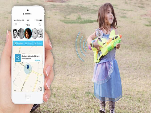Поиск ребенка с помощью GPS