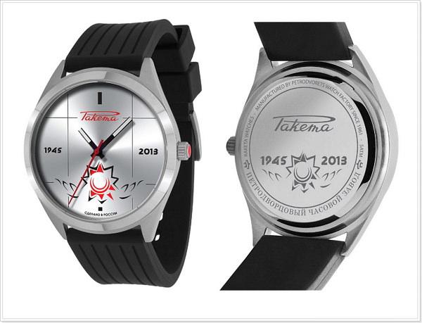 Часы мужские наручные российского производства механические мужские часы наручные водонепронецаемые