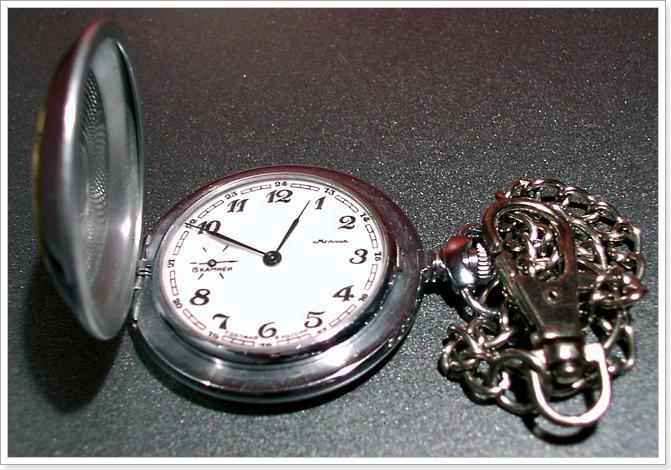 655db250 Карманные часы Молния: производства СССР