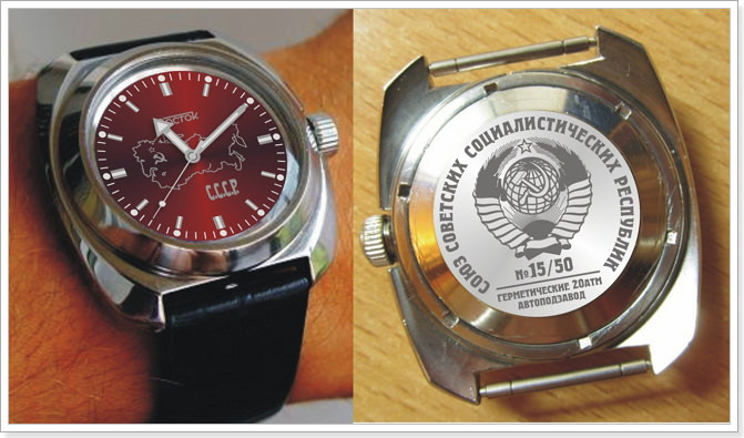 Наручные часы мужские полет ссср часы купит в харькове
