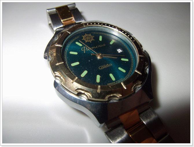 Часы мужские наручные российского производства механические купить в краснодаре часы каминные